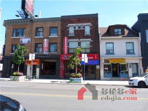 多伦多房产网-多伦多, 699 Bloor St W