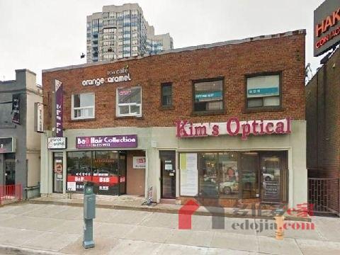 多伦多房产网-北约克, 5647 Yonge St